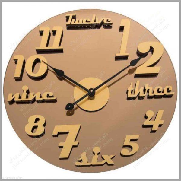 ساعت کد PBF-01001