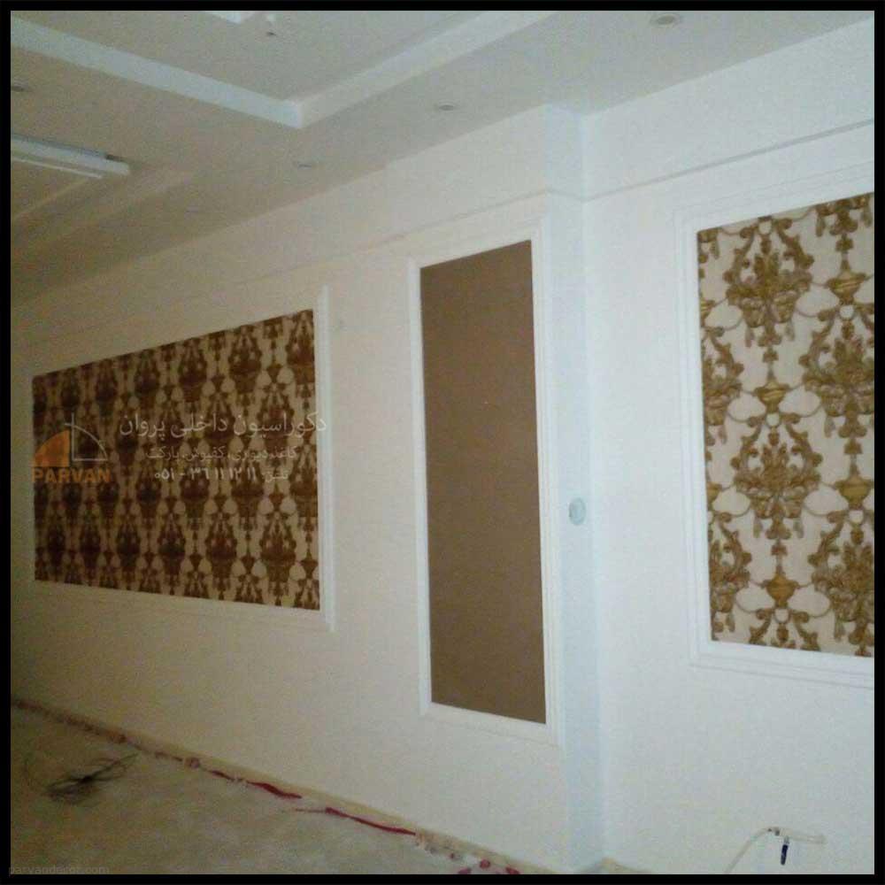 پروژه مهندس فخرایی - مشهد ، سیدرضی 10