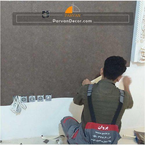 پروژه-مهندس-نژادمولا---مشهد-،-دانشجو14--25