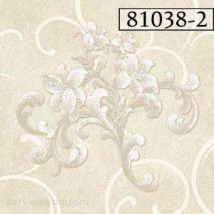 کاغذ دیواری آرته کد 81038-2