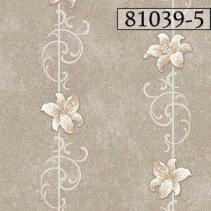 کاغذ دیواری آرته کد 81039-5